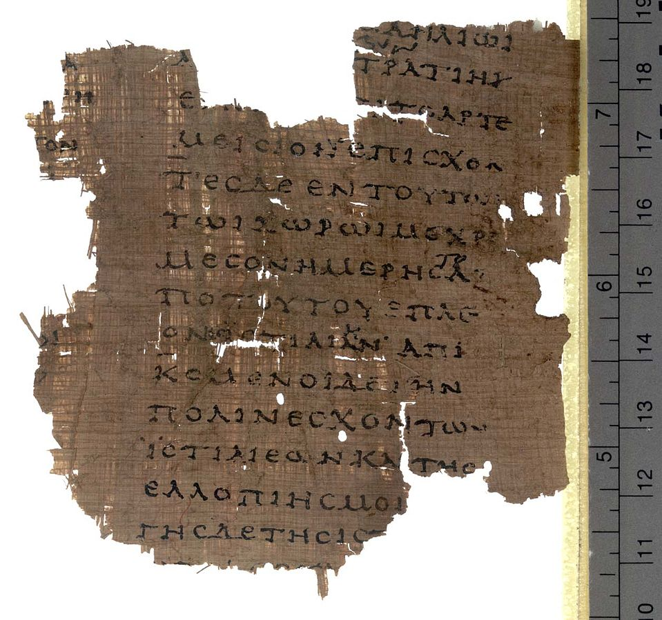 fragment-from-the-herodotus-histories-papyrus-200-ac