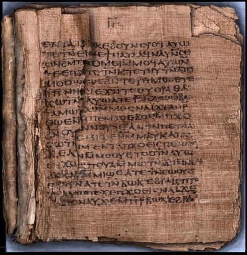 Deuteronomy I-X,7, 4th century, a Papyri Collection in Hebrew, text of an Old testament at Manchester UK, Library, a Bodmer Collection copy