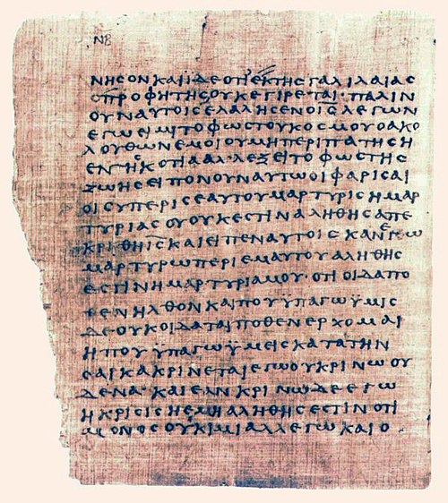 The Gospel of John 200AD as Ancient Egyptian manuscript]