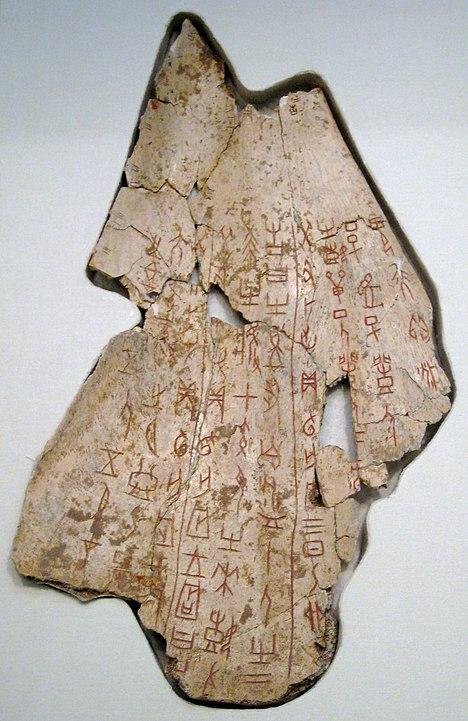 Oracle bone from the reign of King Wu Ding (late Shang dynasty)